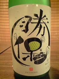Katsuho