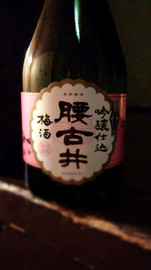 Koshigoiumesyu