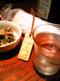 銚子のアナタへ私信…。