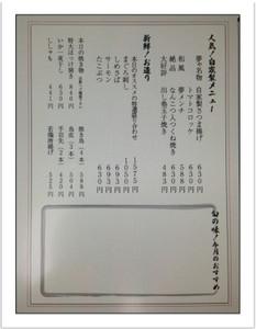 20130515_150938